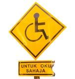Brennen des reservierten Parkens für behindertes nur Zeichen mit malaysischem Sprachen-` Parken für behindertes nur ` unten Handi lizenzfreies stockfoto