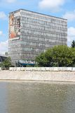 Breslau-Universität Stockbild