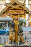 Brest, Belarus - July 30, 2018: Figures of animals carved from wood, on the street Brest stock image