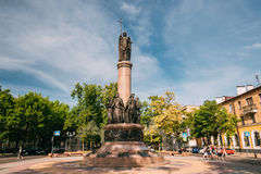 Brest, Belarus. View Of Millennium Monument Of Brest At Intersection Of Sovietskaya And Gogol Street In Sunny Summer Day Stock Image