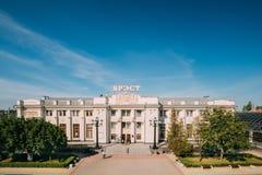 Brest, Białoruś Stacyjni budynków rzędy Brest stacja kolejowa, Zdjęcia Stock