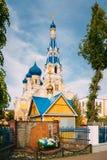 Brest, Bielorrusia Día del St Nicholas Cathedral In Sunny Summer señal fotos de archivo libres de regalías
