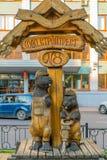 Bresta, Bielorrússia - 30 de julho de 2018: As figuras dos animais cinzelaram da madeira, na rua Bresta imagem de stock