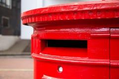 brevlåda arkivbild