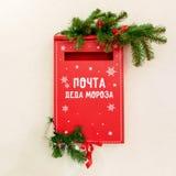 Brevlåda för att barn ska överföra deras julbrev till jultomten Underteckna in ryssDed Moroz post royaltyfri fotografi