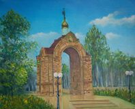 Brick arch in the city. Painting on canvas Royalty Free Stock Photos