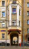 Brick house built in the early 20th century. Moscow, Russia Royalty Free Stock Photos