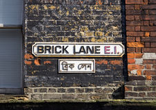 Brick lane sign in London Royalty Free Stock Photos