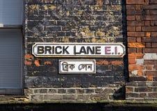 Brick lane sign in London. An old Brick lane sign in London Royalty Free Stock Photos