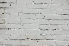 Brick texture.  Royalty Free Stock Image