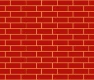 Brick wall. Simple drawing of a brick wall Royalty Free Stock Images