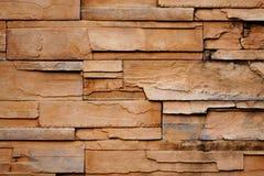 Brick wall. Background of the brick wall Royalty Free Stock Photos