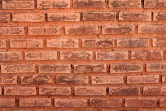 Brick Wall. The facade view of the old brick wall for design background Stock Images