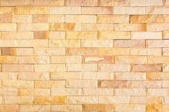 Brick wall texture background Royalty Free Stock Photo