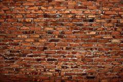 Brick wall. View of brick wall outdoor Stock Photos