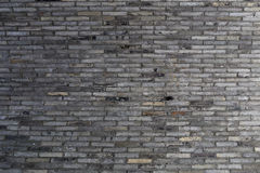 Bricks are arranged on the top of the arch. The fault line and interval arc array Stock Photos