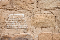 Bricks with cuneiform inscriptions Stock Photography