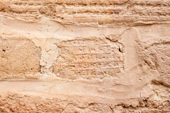 Bricks with cuneiform inscriptions Royalty Free Stock Photo