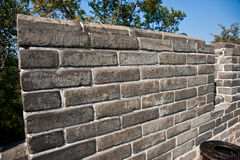 The bricks of The Great Wall. ,full of scores Royalty Free Stock Images