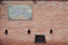 brickwall μεταλλικό πιάτο αγροτ&iota Στοκ φωτογραφία με δικαίωμα ελεύθερης χρήσης