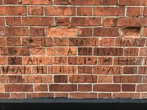 Brickwork, Brick, Wall, Stone Wall Royalty Free Stock Photos