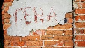 Brickwork z pokruszonym tynkiem Writing jest na ścianie Obrazy Royalty Free