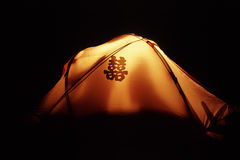 Bridal tent Royalty Free Stock Image
