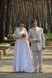 Bride and bridegroom Stock Photo