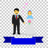 Bride Couple Muslim and Muslimah with Ribbon, Stock Photos