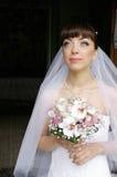 Bride dreaming Royalty Free Stock Photo
