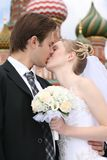 Bride and fiance Stock Photography