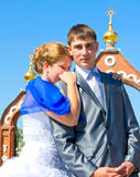 Bride and groom. Stock Images