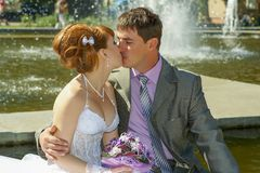 Bride and groom gentle kiss Royalty Free Stock Photo