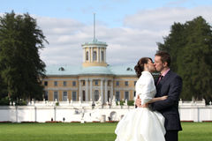 Bride and groom kissing in Arkhangelskoe Royalty Free Stock Photo