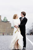Bride and groom outdoors Royalty Free Stock Photos