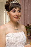 Bride like a princess Stock Images