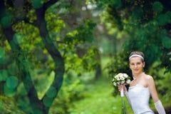 Bride Near The Tree Royalty Free Stock Photos
