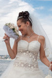Bride outdoors Royalty Free Stock Photography