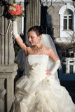Bride in the park Royalty Free Stock Image
