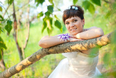 The bride in the park Royalty Free Stock Images