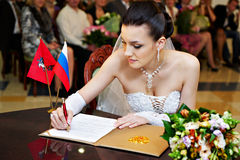 Bride on solemn registration of marriage. Solemn registration of marriage in the Wedding Palace in Moscow Royalty Free Stock Photos