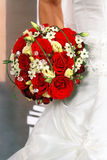 The bride with a wedding bouquet Royalty Free Stock Photography