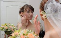Bride at wedding palace. Before wedding ceremonial, summer, Siberia Royalty Free Stock Photo