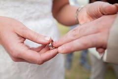 The bride wore a wedding Royalty Free Stock Photos
