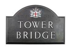 bridge1 πύργος Στοκ εικόνες με δικαίωμα ελεύθερης χρήσης