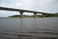 Bridge. The bridge through the river Tom' in the city of Tomsk Royalty Free Stock Photography