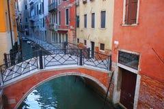 Bridge across canal Royalty Free Stock Photography