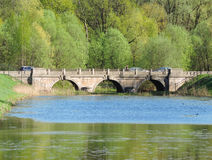 The bridge across the pond, Gatchina Royalty Free Stock Photo