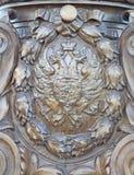 Bridge of Alexandre III in Paris Royalty Free Stock Image