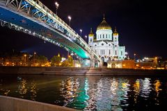 Bridge and Cathedral of Christ the Saviour Stock Images